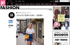 Ellegirl Japan website http://ellegirl.jp/article/street-style-london_150824/4/