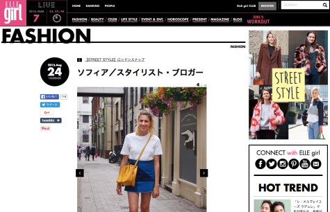 Ellegirl Japan website http://ellegirl.jp/article/street-style-london_150824/4/