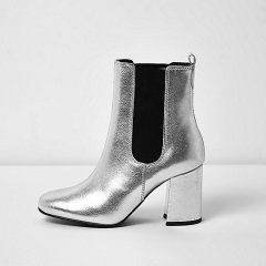 Some silver boots | RIVER ISLAND - £30